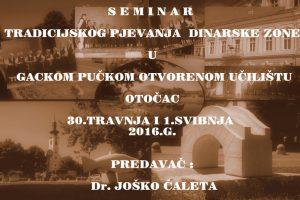 Seminar travanj
